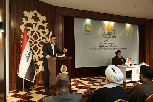الشيخ د. الشحماني يلقي كلمة ختام اليوم الثاني